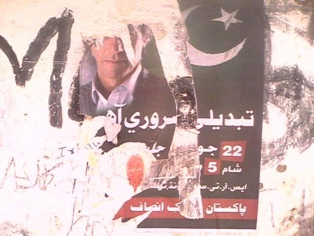 Imran Khan Fails in Sindh (4/6)